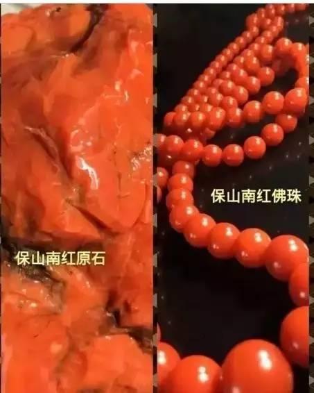 四川南红和保山南红要怎么区分呢