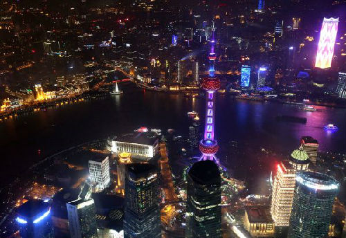 资料图片:上海市陆家嘴地区夜景 新华社记者 陈飞 摄
