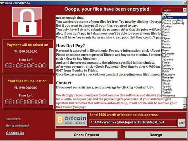 WannaCry勒索病毒感染电脑界面