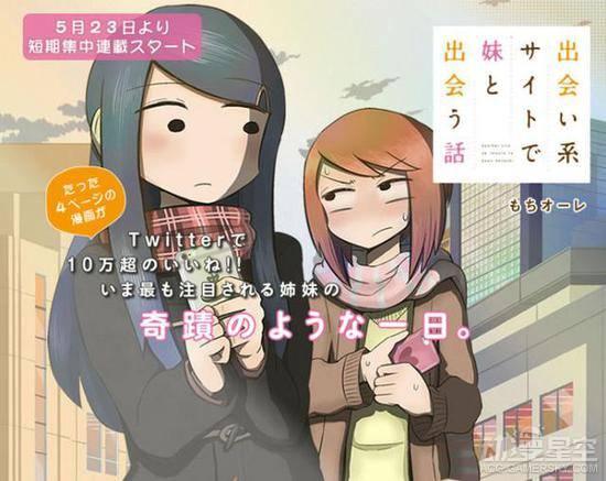 传闻中的本子剧情 漫画百合妹谎称练习找亲姐骗吻