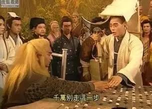 ▲在天龙八部中,玲珑局是最高深的围棋棋局(图片来源:搜狐视频)