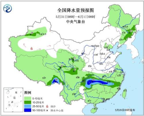 全国降水量预报图(31日08时-6月1日08时)