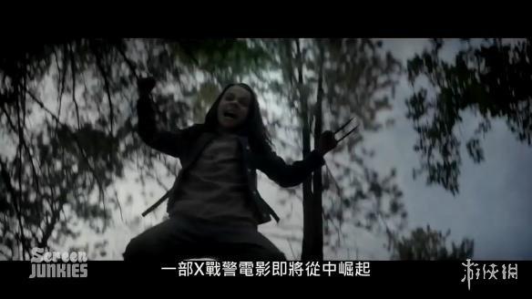 《金刚狼3》诚实预告片:罗根版《美国末日》 死侍大赞神作