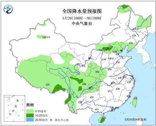 全国降水量预报图(29日08时-30日08时)