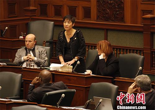 加拿大安大略省议会当地时间2016年12月8日在该省议会审议将每年的12月13日设立为安省南京大屠杀纪念日的议案。
