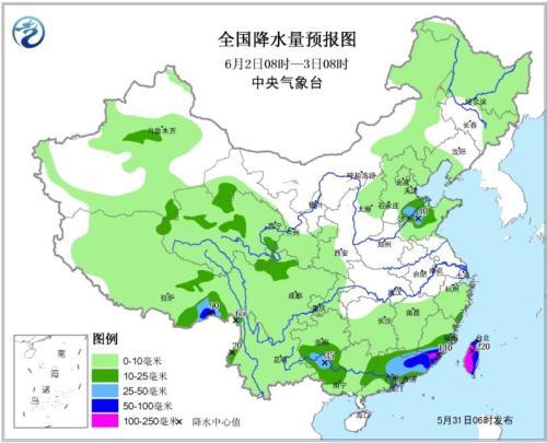 图4 全国降水量预报图(6月2日08时-6月3日08时)