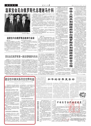 北京赛车模拟统计盘