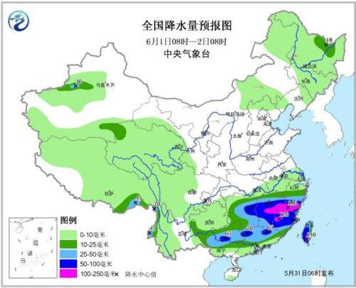 图3 全国降水量预报图(6月1日08时-6月2日08时)