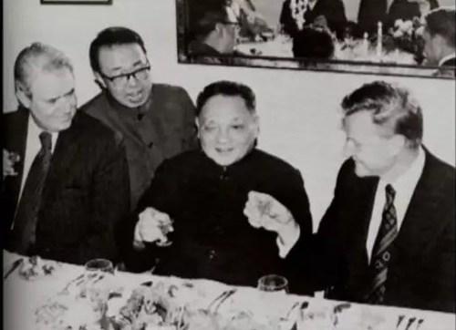 北京pk开奖记录