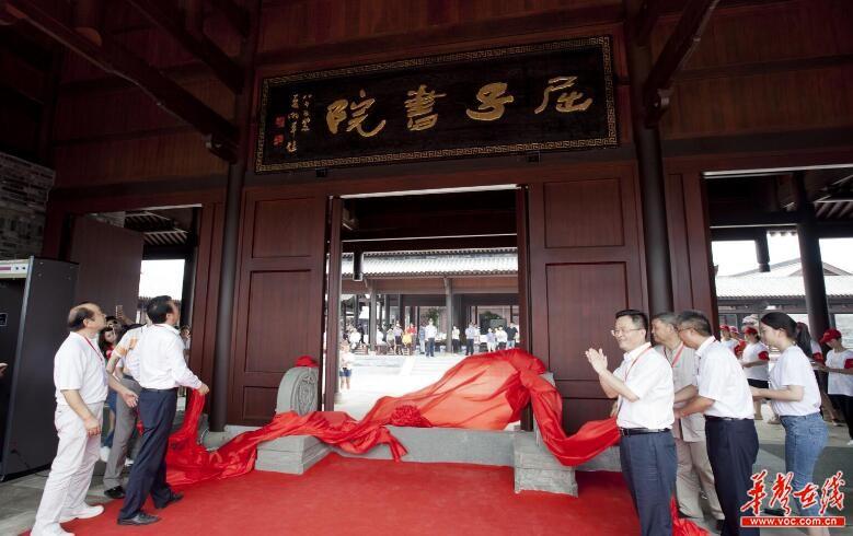 湖南新增9处达到4A标准旅游景区