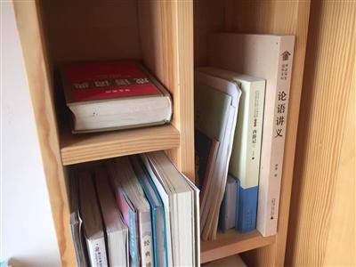 同同平时看的书