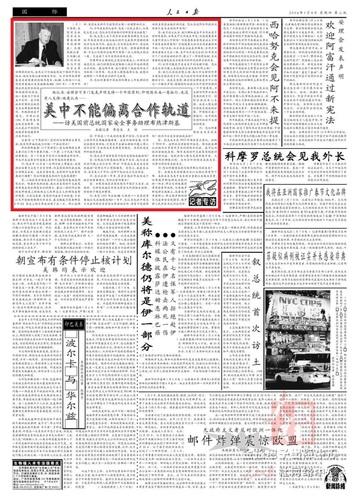 pk10技巧