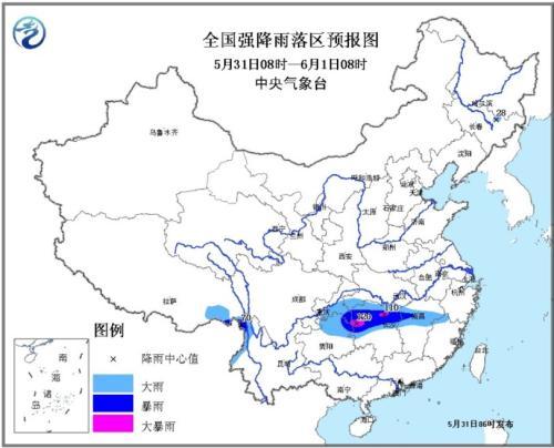图1 全国强降雨落区预报图(5月31日08时-6月1日08时)