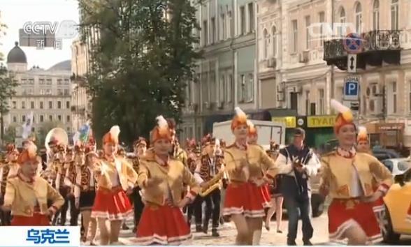 乌克兰首都基辅庆祝建城日|基辅|乌克兰|首都_新浪新闻