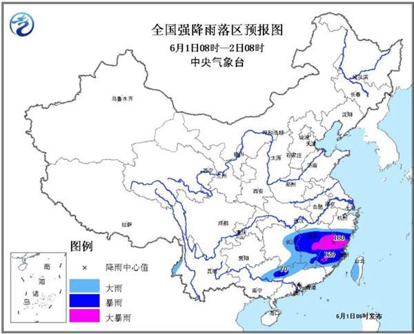 暴雨黄色预警:江西浙江福建局部有大暴雨