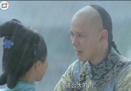 有一集,大家求雨成功,于是饰演皇上的秦俊杰拉着杨紫跑到外面去淋雨!