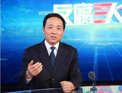 胡群俊 图片来源:中纪委网站