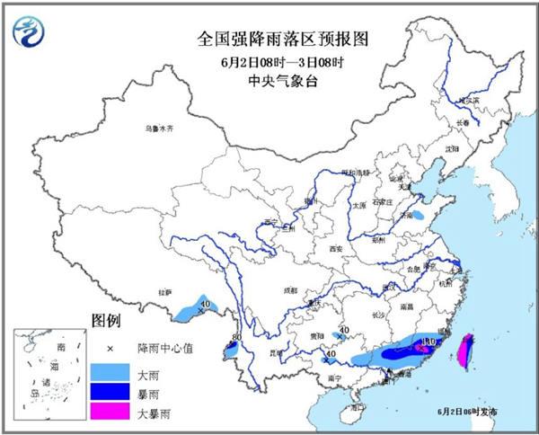 暴雨蓝色预警:广东福建台湾局地有大暴雨
