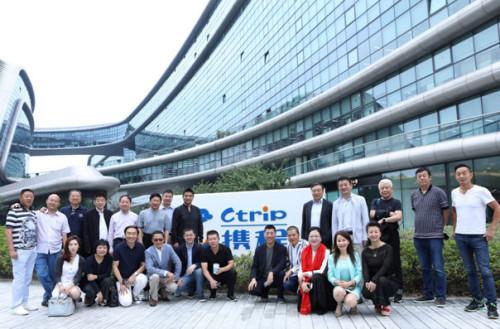 中国企业家俱乐部到访携程