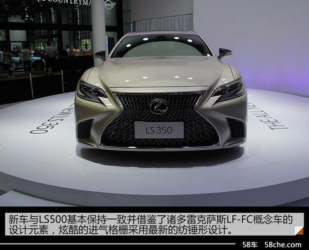 2017深港澳车展 雷克萨斯全新LS 350实拍