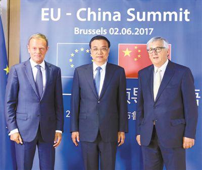 九次中国 欧盟领导人会晤图片
