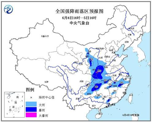 暴雨蓝色预警:陕甘宁等13省市区局地有大暴雨