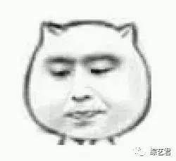 《花少3》第三撕 赖雨濛太作还是宋祖儿不礼貌?