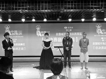 《中国新歌声》陕西赛区冠军出炉