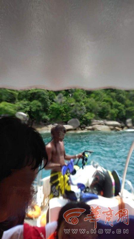 女子报豪华船宿游泰国_男船员指私处喊:看这里