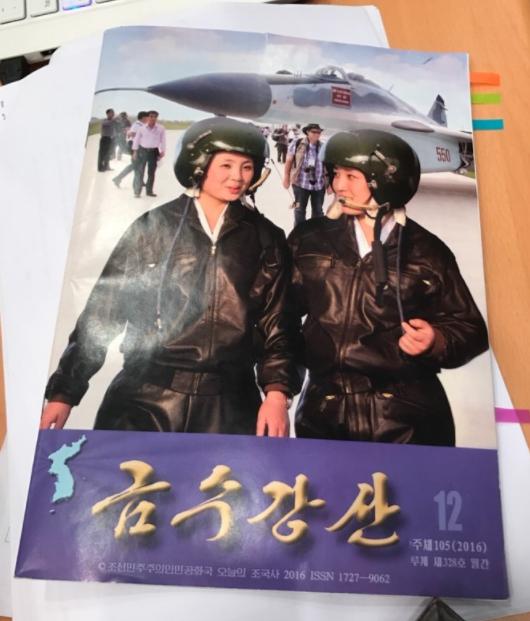 2016北京赛车冠军技巧