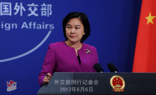 美国知会中方要退出《巴黎协定》?外交部回应