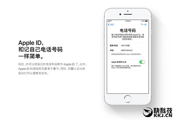 苹果为中国操碎心:iOS11手机号可注册为Apps6升级安卓7.0图片