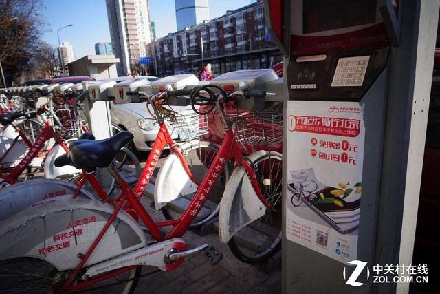 固定停车桩让公共自行车不那么方便