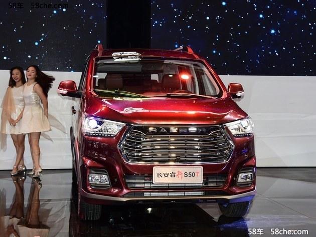 长安睿行S50T十月上市 跨界造型售价曝光