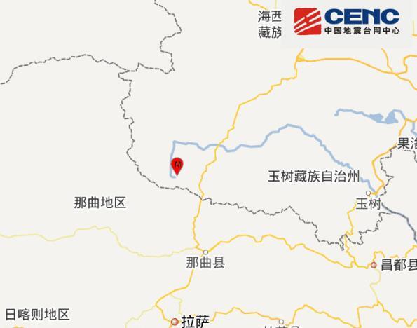 青海海西州唐古拉地区发生4.6级地震