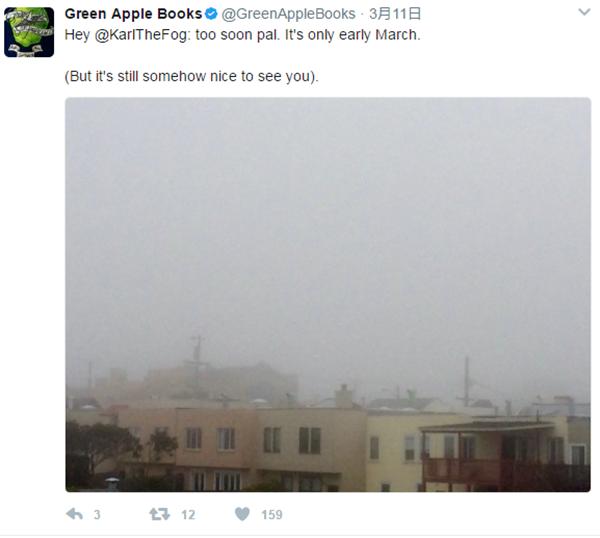 旧金山的雾开了个Twitter(推特)账号叫KarltheFog