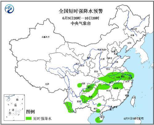 中央气象台暴雨黄色预警 提示防范强对流等影响