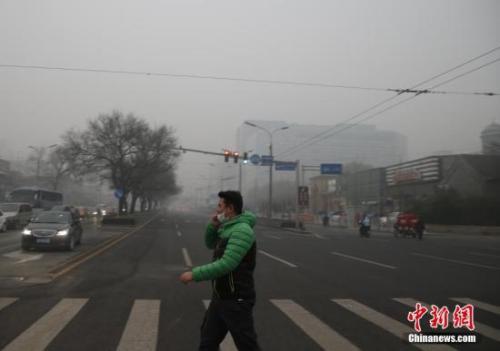 北京赛车官网现场直播