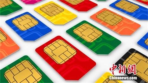资料图:各种各样的手机卡。
