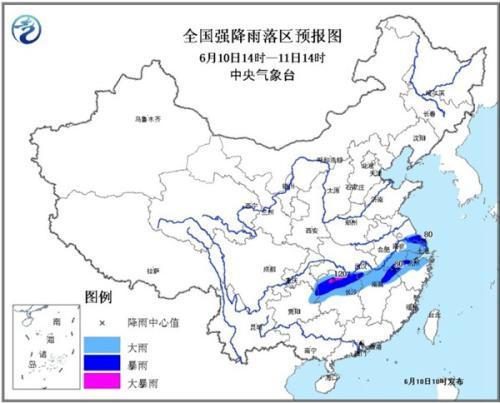"""南方多地迎暴雨:江苏局地见""""瀑布"""" 上海""""看海"""""""