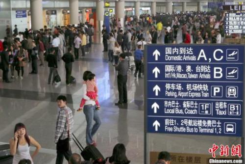 资料图:北京首都机场3号航站楼的到达大厅内旅客众多。中新社发 李慧思 摄