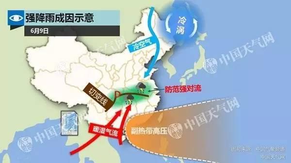 △图/受冷暖空气共同影响,今天西南至江南一带雨势猛烈
