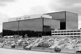 美国国家安全局大楼。