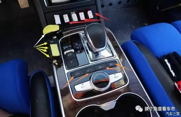 红色箭头:改装的车内燃油箱油泵控制开关和2组备用开关 白色箭头:行