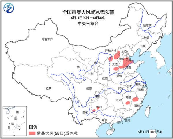 强对流天气蓝色预警:江西福建等7省有雷暴大风