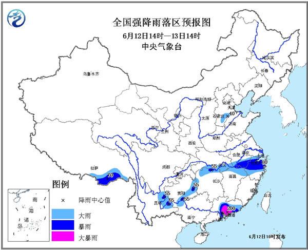 暴雨蓝色预警 广东中部局地有大暴雨