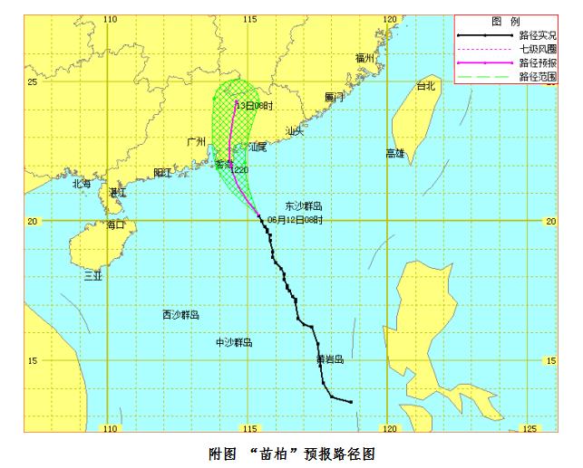 """台风四级预警——""""苗柏""""将于12日傍晚到夜间登陆深圳到汕头沿海"""