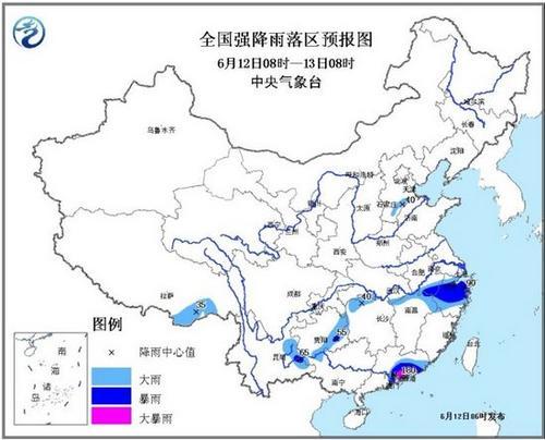 暴雨蓝色预警发布 浙江湖南等地有大雨或暴雨