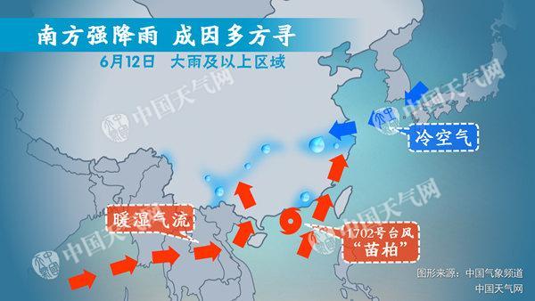 南方7省有暴雨 华北黄淮多强对流天气