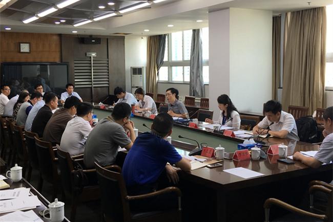 政策法规司就中国制造2025政策法律体系研究赴广东调研
